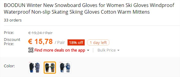 gants-aliexpress-snowboard