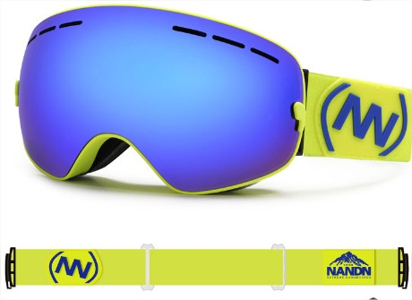 Idée Cadeau: Masque de Ski Aphex / Snow de qualité