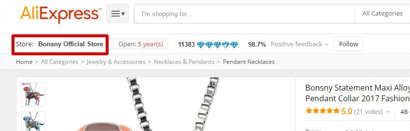 Une fois dans la boutique vous pouvez trier par le top des ventes pour voir  ce qui plait le plus chez ce vendeur  7d3e8d4c76c