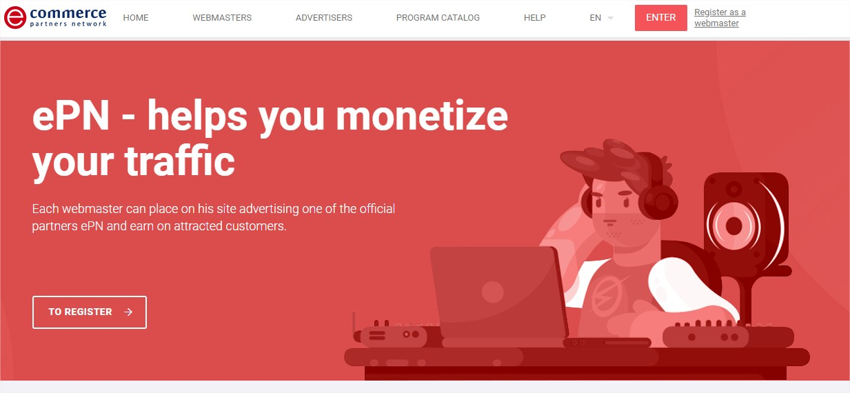 Gagner de l'argent avec le Programme d'Affiliation AliExpress